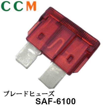 SAF6100
