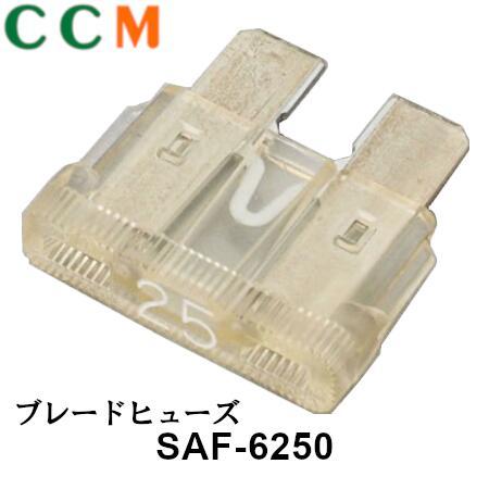 SAF6250