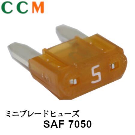 SAF7050