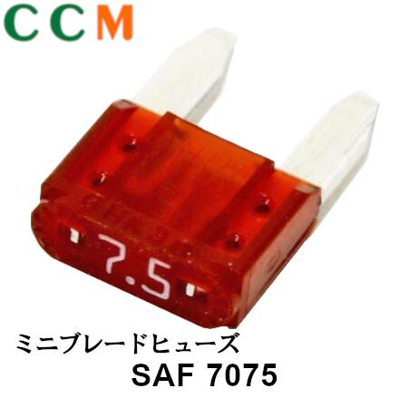 SAF7075