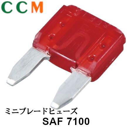 SAF7100