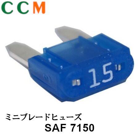 SAF7150