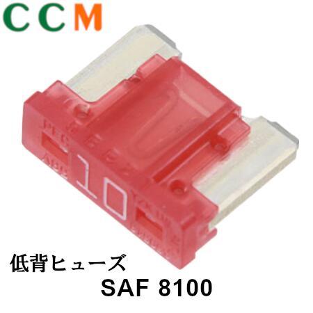 SAF8100