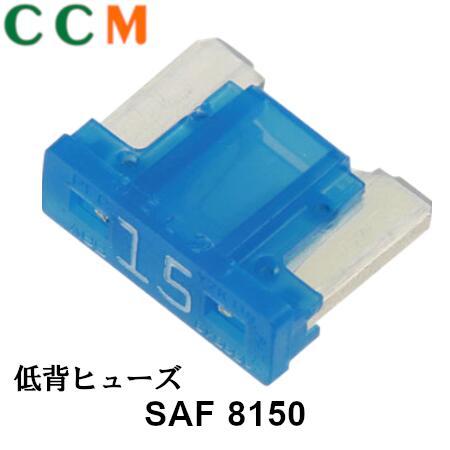 SAF8150