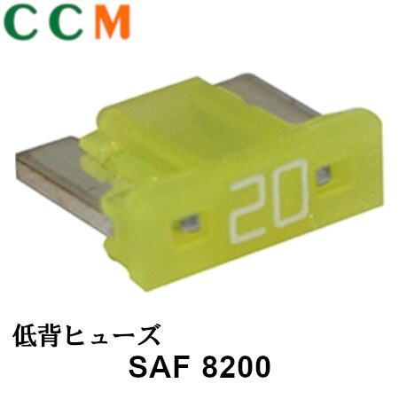 SAF8200