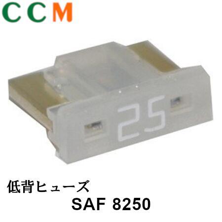 SAF8250