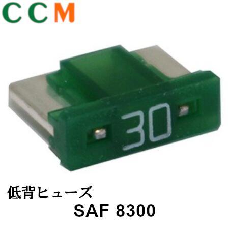 SAF8300