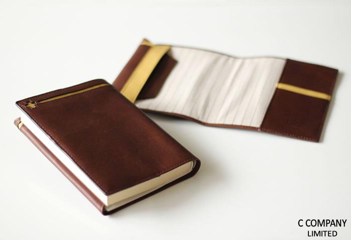 Croce[クローチェ] 文庫本ブックカバー