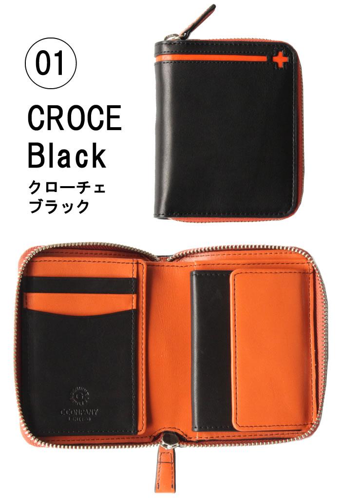 72fc1515aa27 これは外見がスマートなだけでなく、型崩れを防ぐことにつながり、結局長持ちにつながるってこと。 結果的に、しっかりジッパーを締めることは財布の紐をしめることに  ...