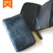 マーロン・ラウンド財布