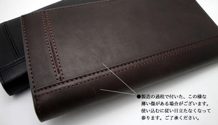 製造の過程で付いた薄い傷がある場合がございますが、使い込むに従い目立たなくなってまります。