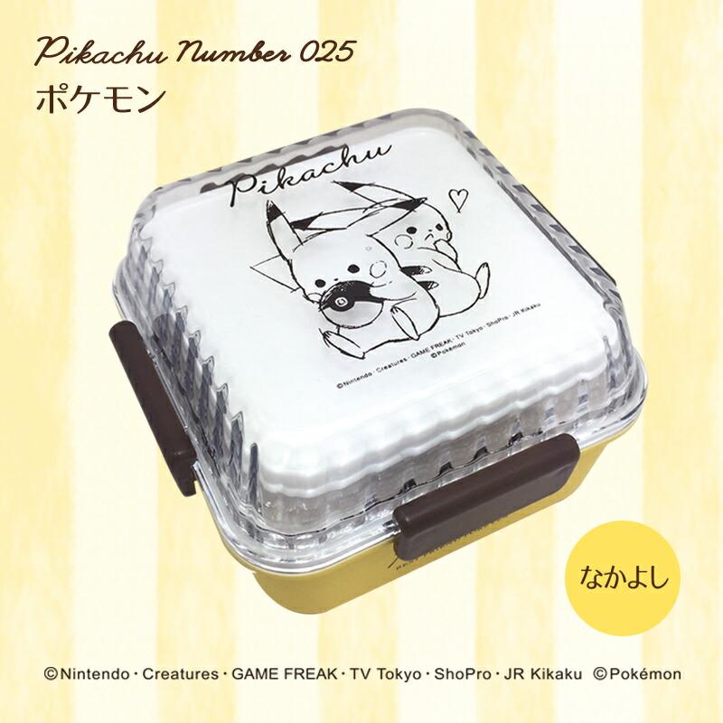 ランチボックス ポケモン お弁当箱 ピカチュウ ChouChouPoche シュシュポッシュ カミオジャパン