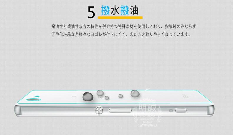 【楽天市場】明誠正規品 背面タイプ xperia Z3compact SO-02G 強化 ...