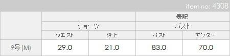 レディース水着/ソフトタイダイ ワイヤーバンドゥービキニ/VIVAYOU
