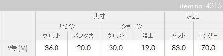 レディース水着/レトロペイズリービキニパンツセット/VIVAYOU