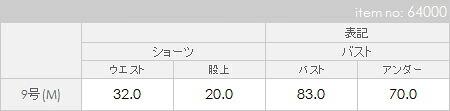 レディース水着/ビーズ刺繍リバーシブルビキニ・ヴァーラ/JB Girl