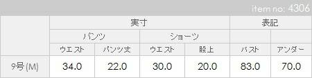 レディース水着/マルチボーダーニット2WAYビキニパンツセット/VIVAYOU