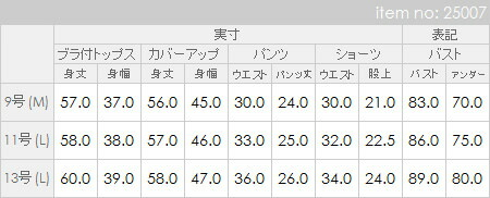 レディース水着/ビキニ/ラインエキゾチック/DELRIO