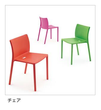 ホワイト Steelwood Chair スティールウッドチェア_dp10 ビーチ+ SD750 (マジス) アームチェア/ MAGIS