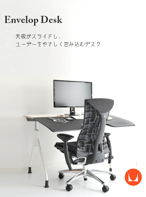 cdsr Rakuten Global Market Herman Miller desk envelope