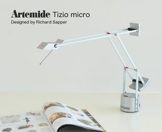 Cds R Artemide Hotel Artemide Tizio Micro Tizio Micro Table Light