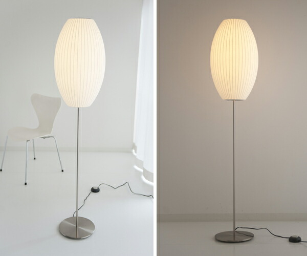 Cds R Quot Stocks And Quot George Nelson Bubble Lamp Bubble Lamp