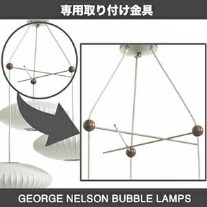 George Nelson Bubble Lamp バブルランプ/ Triple Bubble Lamp Fixture トリプル バブルランプ フィクスチャ 取り付け金具