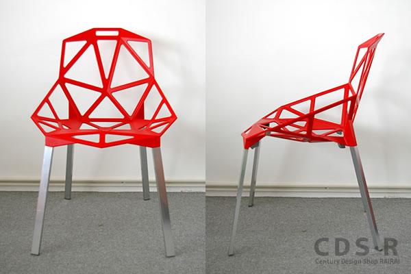 Magisマジス Chair_One スタッキングチェア レッド