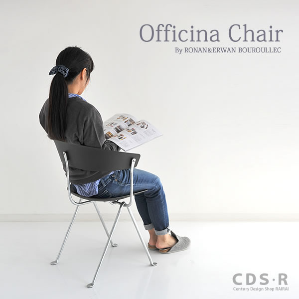 magis マジス Officina Chair