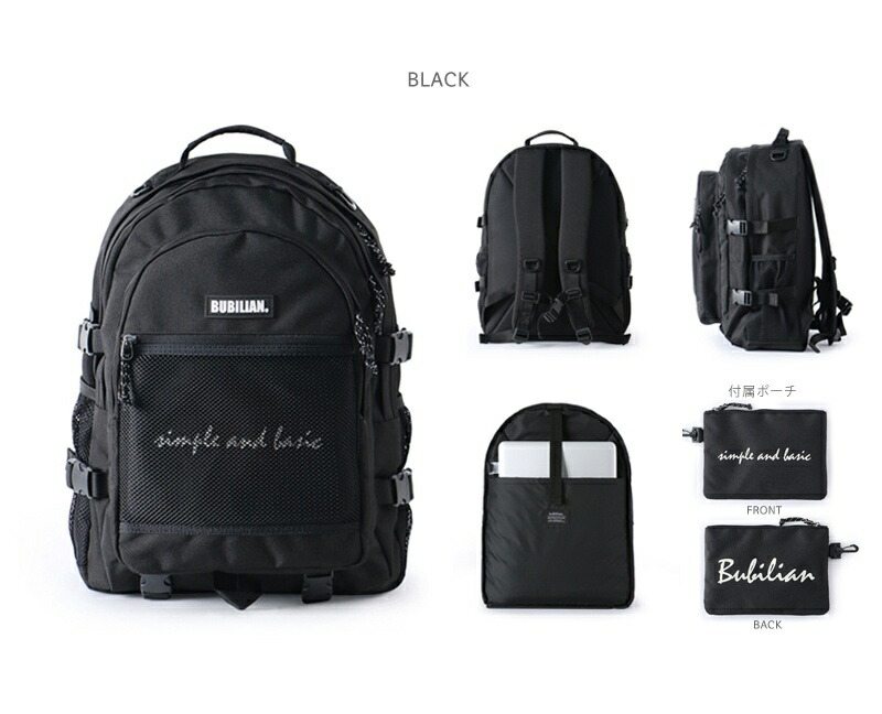 1880a07215d2 この商品の詳細情報. 商品名, bubilian Two Much 3D Backpack