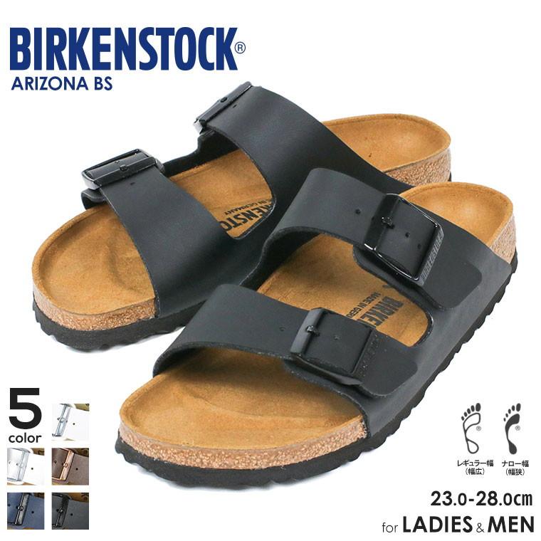BIRKENSTOCK ARIZONA BS