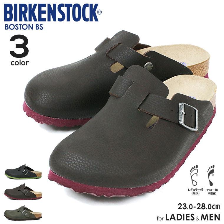 BIRKENSTOCK BOSTON BS