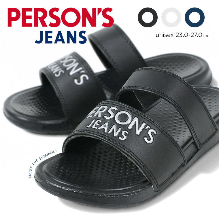 PERSON'S JEANS 軽量 シャワーサンダル