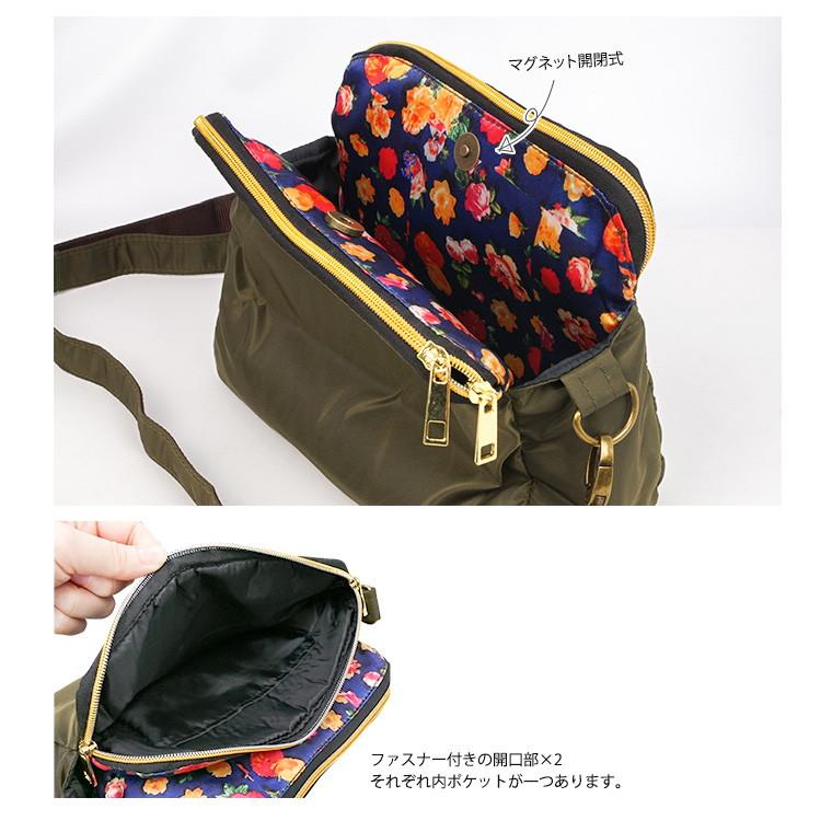 celeble rakuten shawl bag present gift fashion gurley floral design