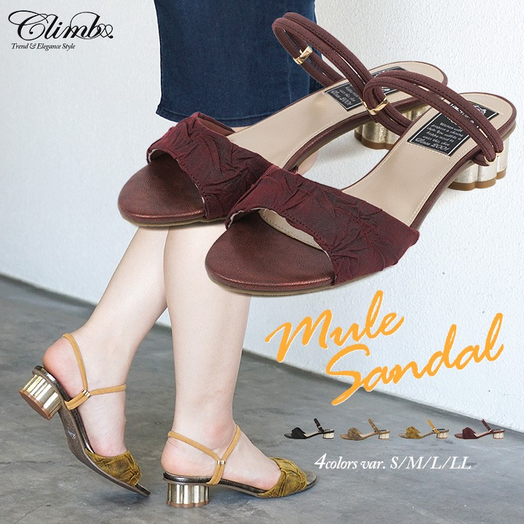 e4881ae5afe Celeble Rakuten  CLIMB 2way sandals Lady s low heel mule Lady s walk ...