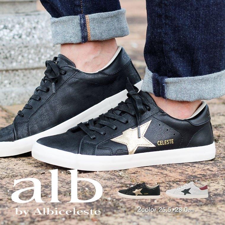 alb STAR CELESTE