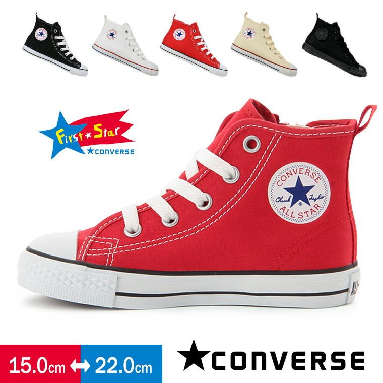 CONVERSE CHILD ALL STAR N Z HI