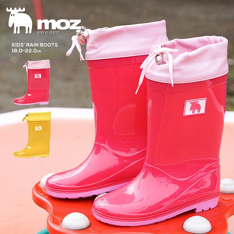 MOZ フード付き長靴 女の子