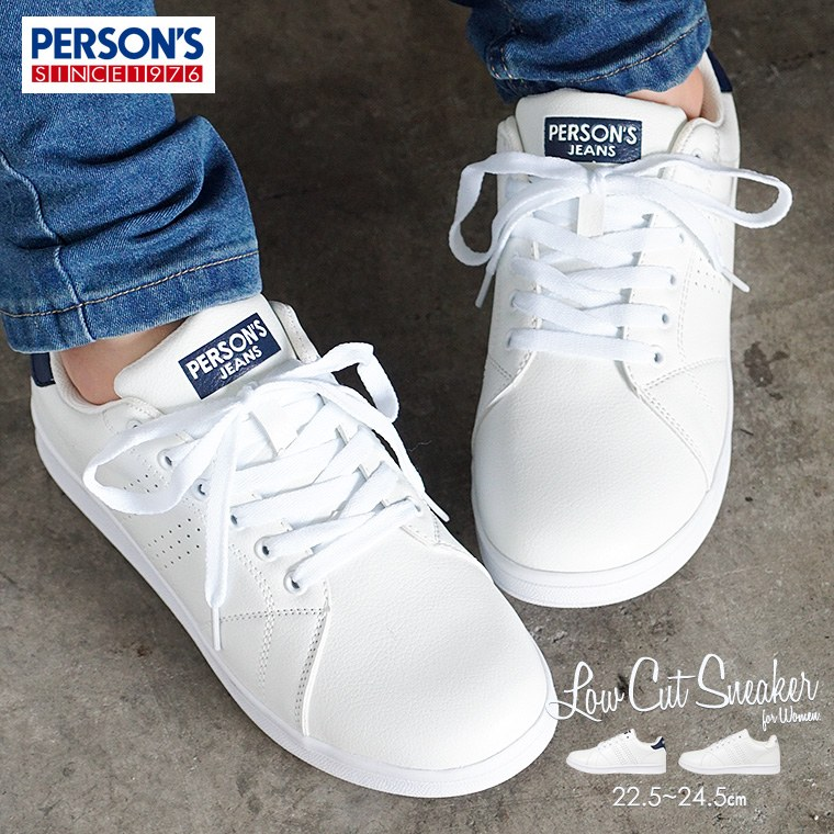 PERSON'S JEANS ローカット