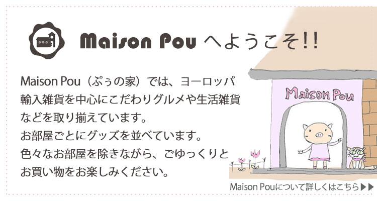 Maison Pou