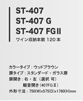 ST-407