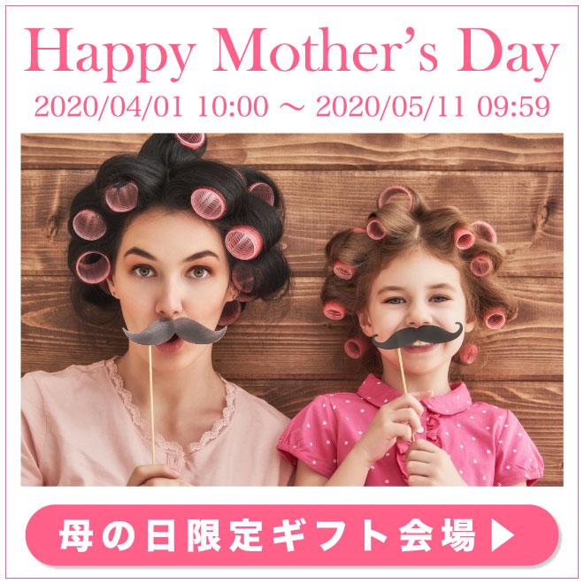母の日会場