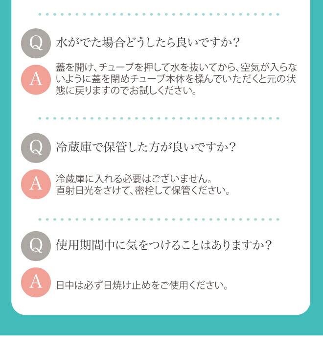 よくあるご質問02
