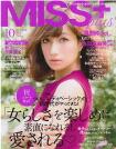 MISS plus2013.10月号