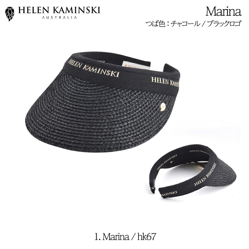 ヘレンカミンスキープロバンズ10