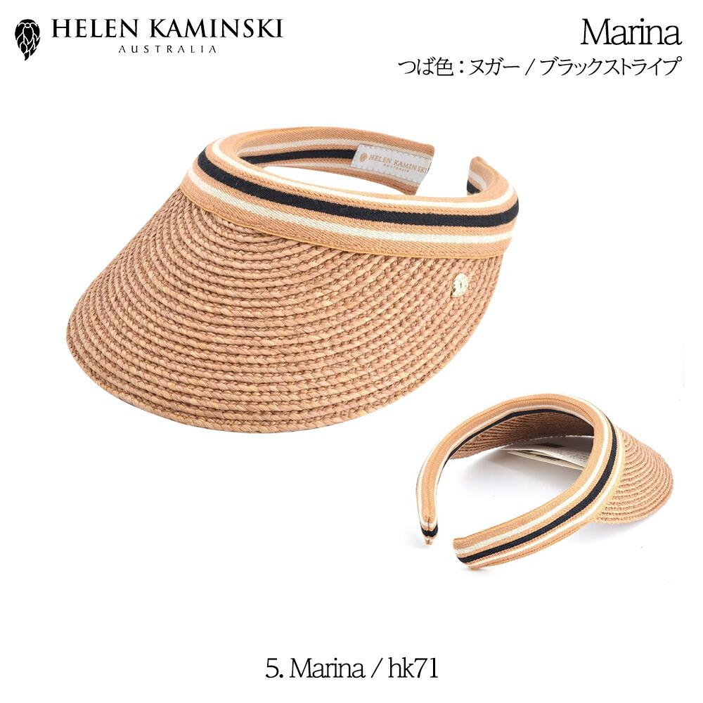 ヘレンカミンスキー帽子