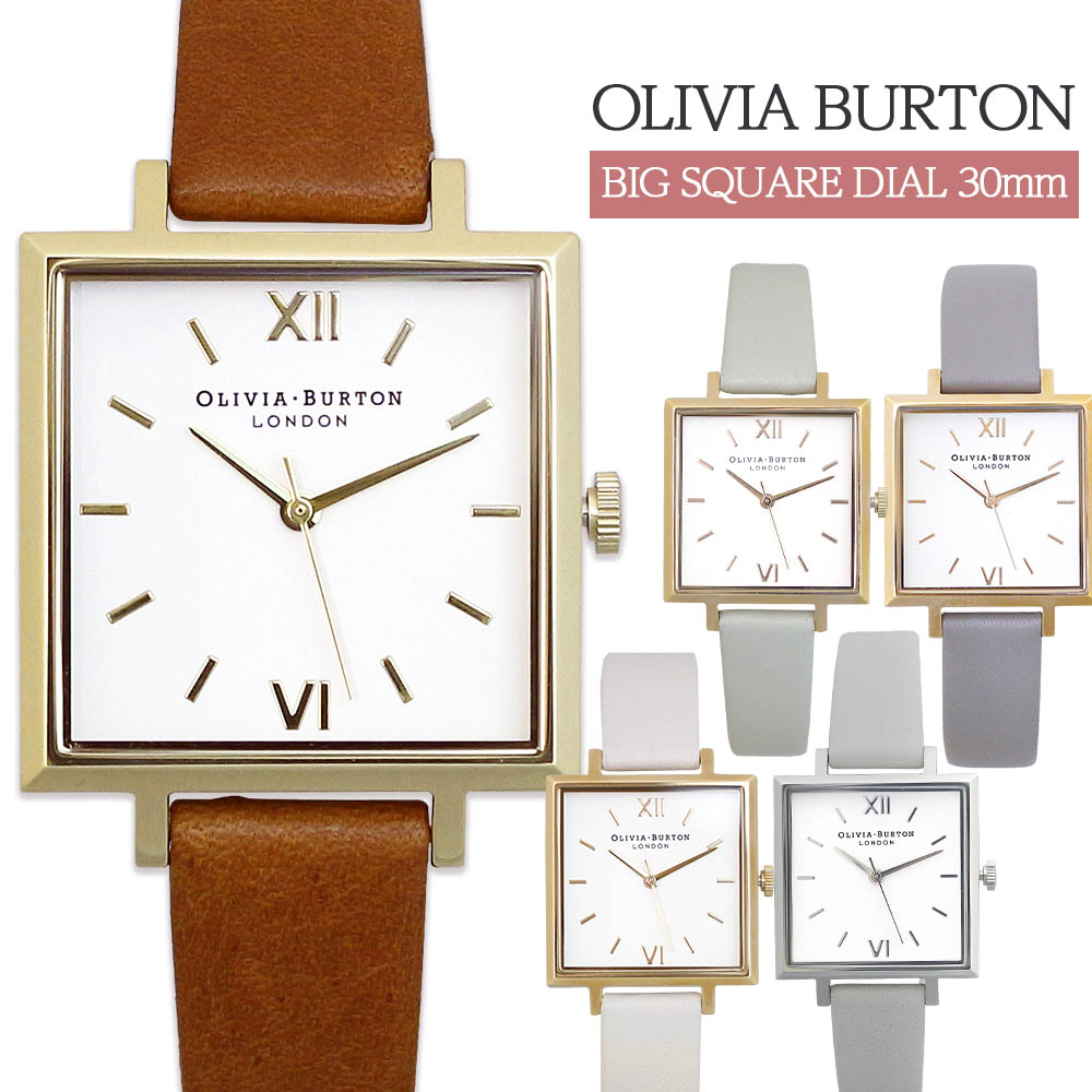 オリビアバートンレディース時計