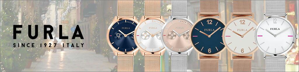 フルラ腕時計