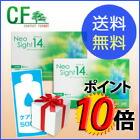 74:cf-contact