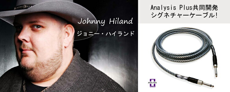 johnny Hiland cable